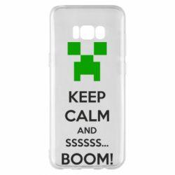 Чехол для Samsung S8+ Keep calm and ssssssss...BOOM!