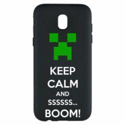 Чохол для Samsung J5 2017 Keep calm and ssssssss...BOOM!