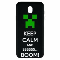 Чехол для Samsung J7 2017 Keep calm and ssssssss...BOOM!