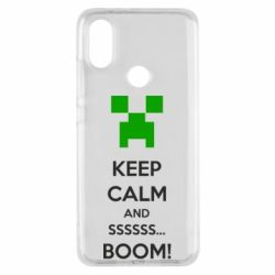 Чехол для Xiaomi Mi A2 Keep calm and ssssssss...BOOM!