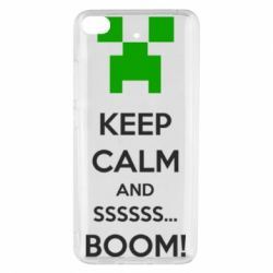 Чехол для Xiaomi Mi 5s Keep calm and ssssssss...BOOM!