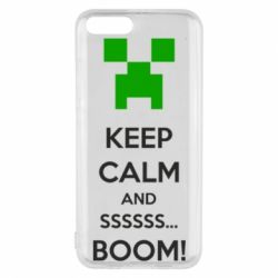 Чехол для Xiaomi Mi6 Keep calm and ssssssss...BOOM!