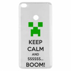Чехол для Xiaomi Mi Max 2 Keep calm and ssssssss...BOOM!