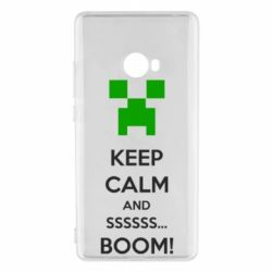Чехол для Xiaomi Mi Note 2 Keep calm and ssssssss...BOOM!