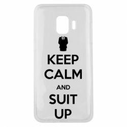 Чехол для Samsung J2 Core Keep Calm and suit up!