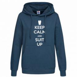 Женская толстовка Keep Calm and suit up!