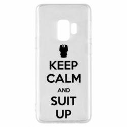 Чехол для Samsung S9 Keep Calm and suit up!