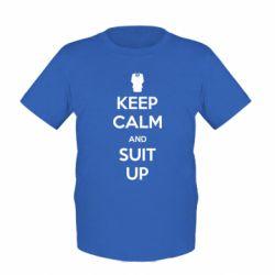Детская футболка Keep Calm and suit up!