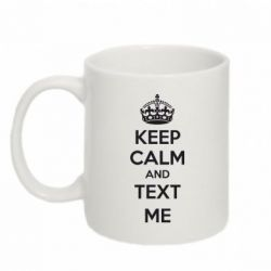 Кружка 320ml KEEP CALM and TEXT ME - FatLine