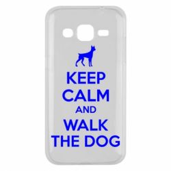 Чохол для Samsung J2 2015 KEEP CALM and WALK THE DOG