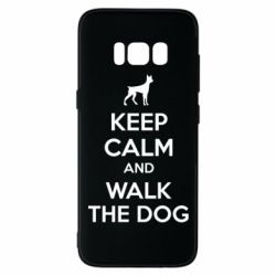 Чохол для Samsung S8 KEEP CALM and WALK THE DOG