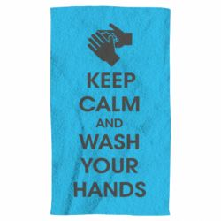 Рушник Keep calm and wash your hands