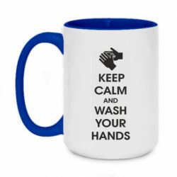 Кружка двоколірна 420ml Keep calm and wash your hands