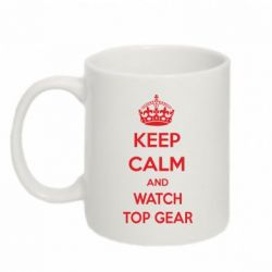 Кружка 320ml KEEP CALM and WATCH TOP GEAR - FatLine