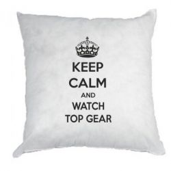 Подушка KEEP CALM and WATCH TOP GEAR