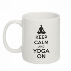 Кружка 320ml KEEP CALM and YOGA ON - FatLine