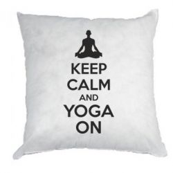 Подушка KEEP CALM and YOGA ON