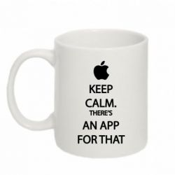 Кружка 320ml Keep calm apple