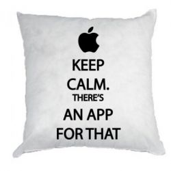 Подушка Keep calm apple