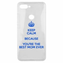 Чехол для Xiaomi Mi8 Lite KEEP CALM because you're the best mom ever