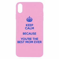 Чехол для iPhone X KEEP CALM because you're the best mom ever - FatLine
