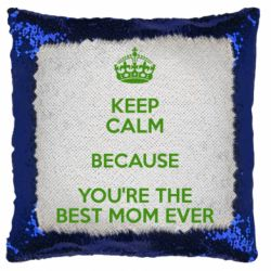 Подушка-хамелеон KEEP CALM because you're the best mom ever
