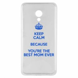 Чехол для Meizu M5 KEEP CALM because you're the best mom ever - FatLine