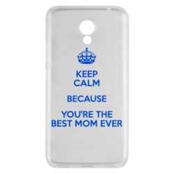 Чехол для Meizu M5c KEEP CALM because you're the best mom ever - FatLine