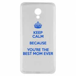 Чехол для Meizu M5 Note KEEP CALM because you're the best mom ever - FatLine
