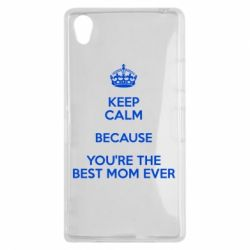 Чехол для Sony Xperia Z1 KEEP CALM because you're the best mom ever - FatLine