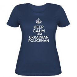 Женская футболка Keep Calm i am ukrainian policeman