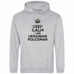 Мужская толстовка Keep Calm i am ukrainian policeman - FatLine
