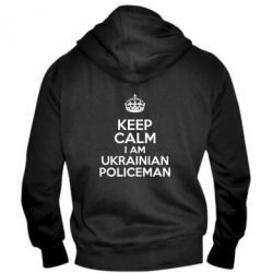 Мужская толстовка на молнии Keep Calm i am ukrainian policeman