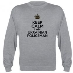 Реглан (свитшот) Keep Calm i am ukrainian policeman - FatLine