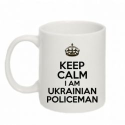 Кружка 320ml Keep Calm i am ukrainian policeman - FatLine