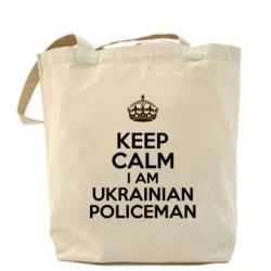 Сумка Keep Calm i am ukrainian policeman - FatLine