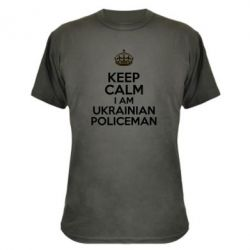 Камуфляжная футболка Keep Calm i am ukrainian policeman - FatLine