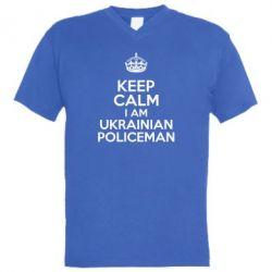Мужская футболка  с V-образным вырезом Keep Calm i am ukrainian policeman - FatLine