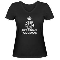 Женская футболка с V-образным вырезом Keep Calm i am ukrainian policeman - FatLine
