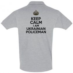 Футболка Поло Keep Calm i am ukrainian policeman - FatLine