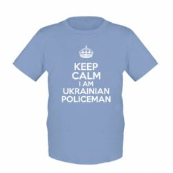 Детская футболка Keep Calm i am ukrainian policeman