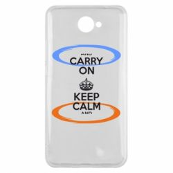 Чехол для Huawei Y7 2017 KEEP CALM teleport - FatLine