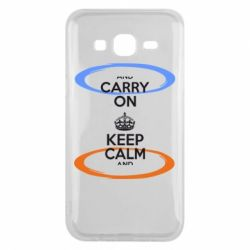 Чехол для Samsung J5 2015 KEEP CALM teleport - FatLine