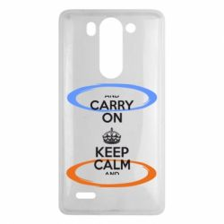 Чехол для LG G3 mini/G3s KEEP CALM teleport - FatLine