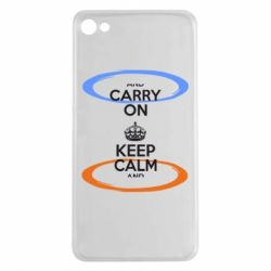 Чехол для Meizu U20 KEEP CALM teleport - FatLine