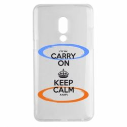 Чехол для Meizu 15 Plus KEEP CALM teleport - FatLine