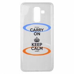 Чехол для Samsung J8 2018 KEEP CALM teleport - FatLine