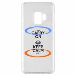 Чехол для Samsung S9 KEEP CALM teleport - FatLine