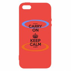 Чехол для iPhone5/5S/SE KEEP CALM teleport - FatLine
