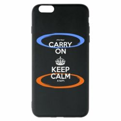 Чехол для iPhone 6 Plus/6S Plus KEEP CALM teleport - FatLine